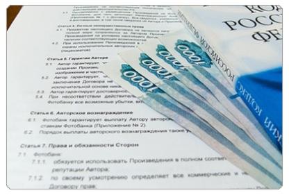 Добровольное исполнение исполнительного листа должником